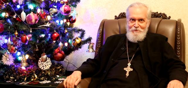 Поздравление о.Леонида (Ролдугина) с праздником Рождества Христова