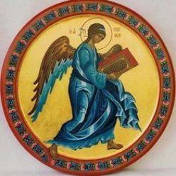 Комиссия по церковной реабилитации лиц, отпавших от Православия При Епархиальном совете г.Москвы